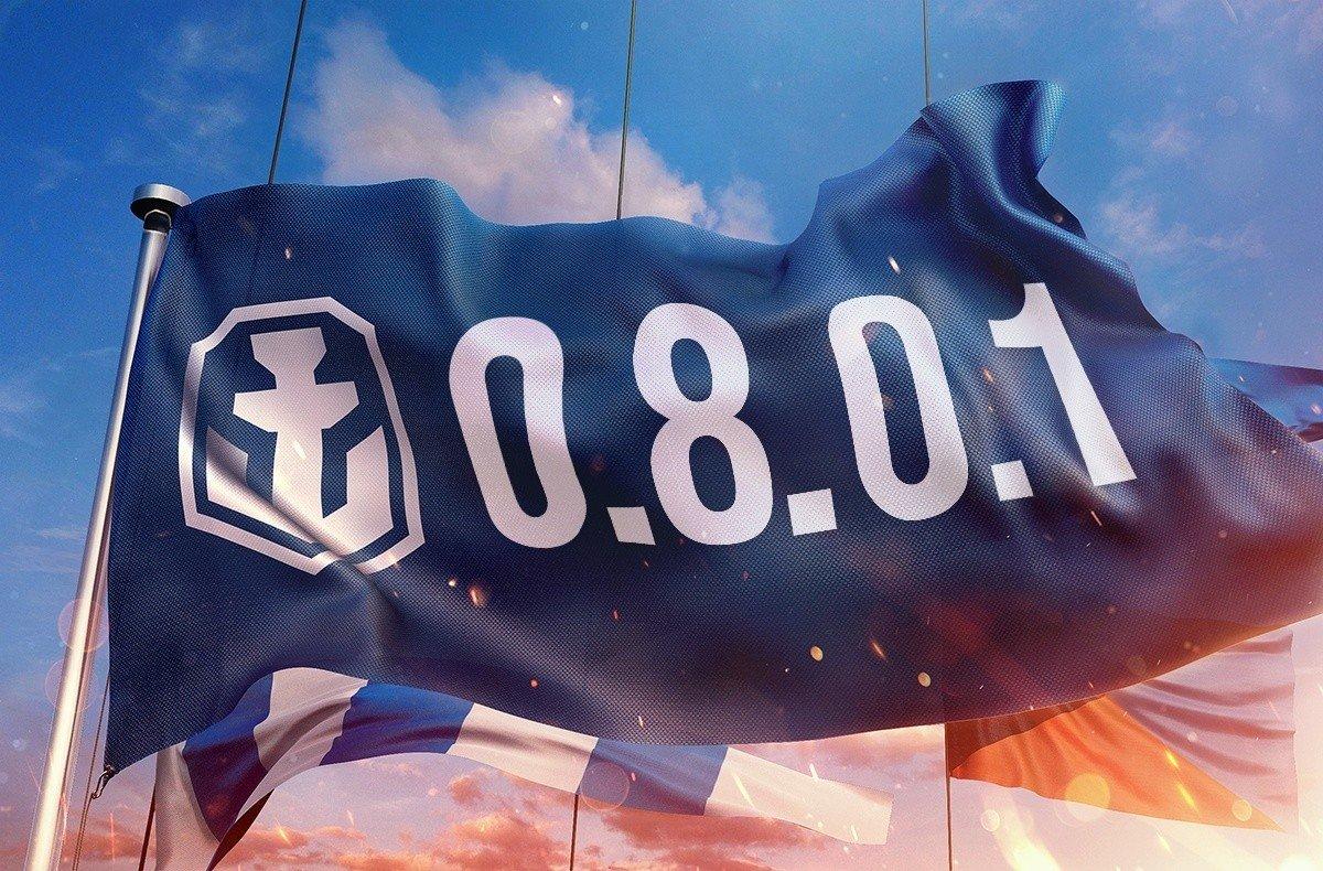 February 2019 Calendar World Of Warships Update 0.8.0.1   Community Calendar   World of Warships official forum