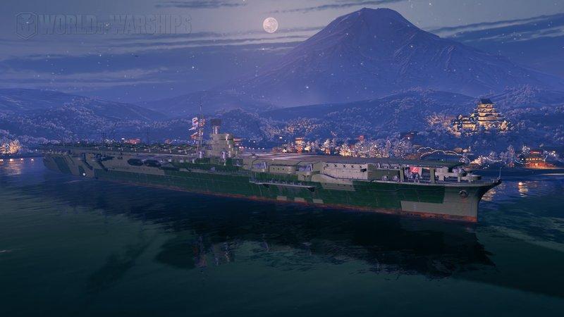 ijn shokaku  rework cv  - porte-avions japonais