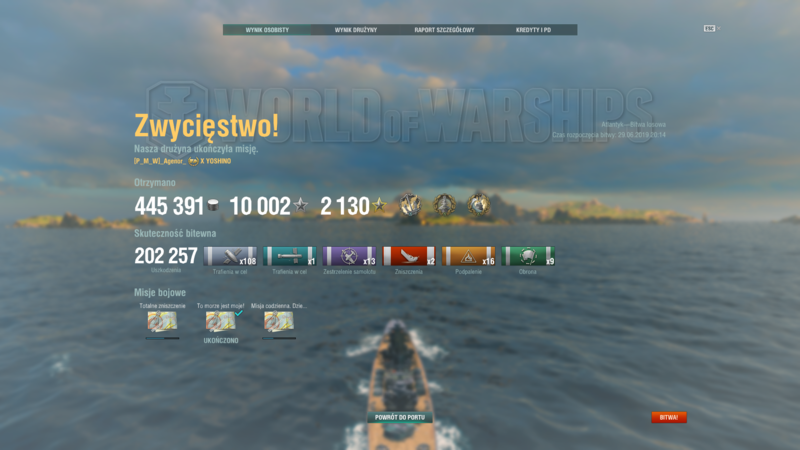 World of Warships 29.06.2019 20_33_14.png