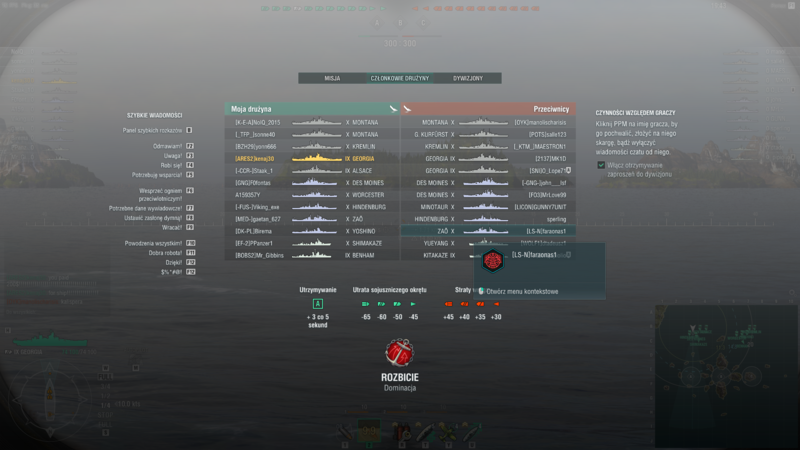 World of Warships 28.06.2019 16_18_04.png