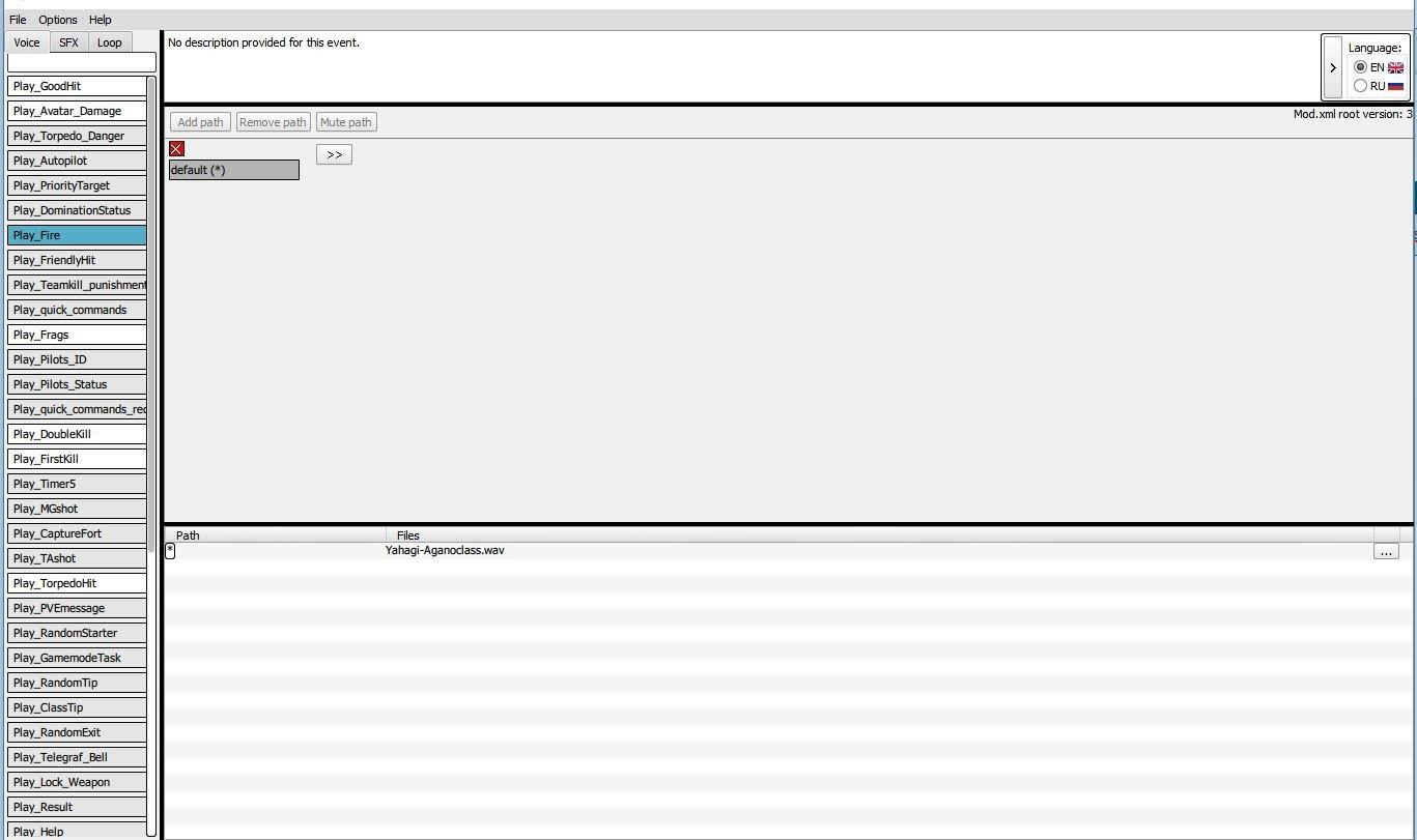 Sound Mod Creator v 0 2 4 - Modding Tutorials, Guides and