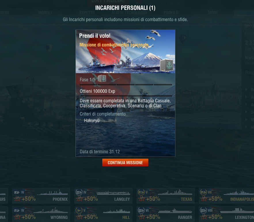 hakuryu - Gameplay - World of Warships official forum