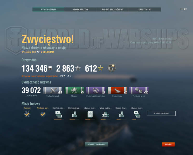 World of Warships 2021-01-07 00_02_50.png